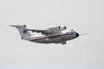 岐阜基地 - Gifu Airbase [RJNG]で撮影された航空宇宙技術研究所 - National Aerospace Laboratory of Japanの航空機写真