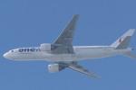 パピヨンさんが、ダニエル・K・イノウエ国際空港で撮影した全日空 777-281/ERの航空フォト(写真)