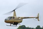 apphgさんが、静岡ヘリポートで撮影した賛栄商事 R66の航空フォト(写真)