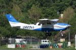 だびでさんが、調布飛行場で撮影した共立航空撮影 T206H Turbo Stationairの航空フォト(写真)