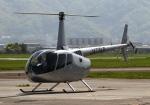 LOTUSさんが、八尾空港で撮影した日本法人所有 R66 Turbineの航空フォト(写真)