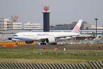 yousei-pixyさんが、成田国際空港で撮影したチャイナエアライン A350-941XWBの航空フォト(写真)