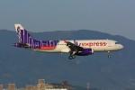 HISAHIさんが、福岡空港で撮影した香港エクスプレス A320-232の航空フォト(写真)