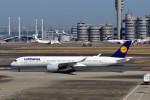 JA946さんが、羽田空港で撮影したルフトハンザドイツ航空 A350-941XWBの航空フォト(写真)