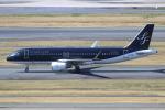 Zedd®さんが、羽田空港で撮影したスターフライヤー A320-214の航空フォト(写真)