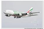 袁町さんが、台湾桃園国際空港で撮影したエミレーツ航空 A380-861の航空フォト(写真)