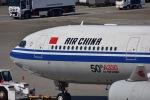 ユウイチ22さんが、羽田空港で撮影した中国国際航空 A330-343Eの航空フォト(写真)