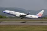 ぽんさんが、高松空港で撮影したチャイナエアライン 737-8ALの航空フォト(写真)