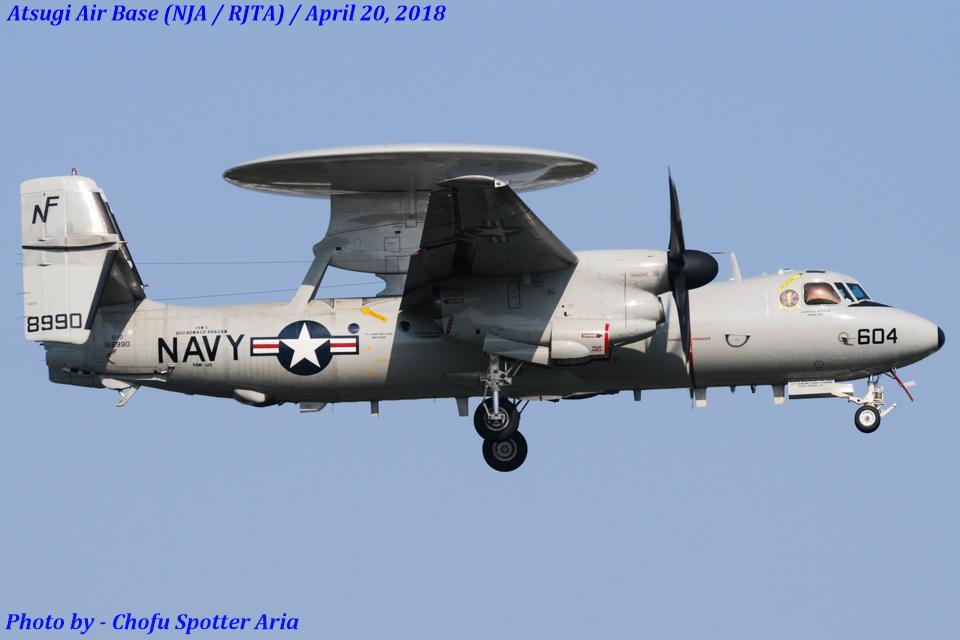 Chofu Spotter Ariaさんのアメリカ海軍 Northrop Grumman E-2 Hawkeye (168990) 航空フォト