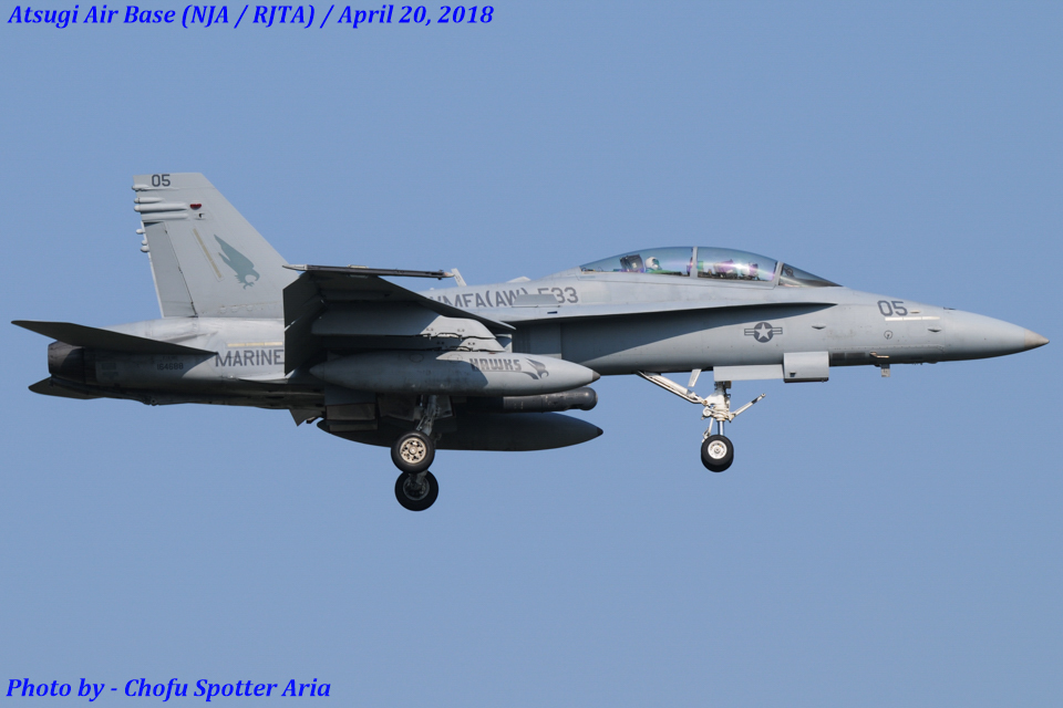 Chofu Spotter Ariaさんのアメリカ海兵隊 McDonnell Douglas F/A-18 Hornet (164688) 航空フォト