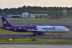 ユウイチ22さんが、成田国際空港で撮影した香港エクスプレス A321-231の航空フォト(写真)