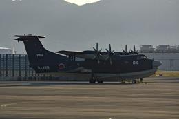 tsubasa0624さんが、岩国空港で撮影した海上自衛隊 US-2の航空フォト(写真)