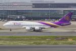 PASSENGERさんが、羽田空港で撮影したタイ国際航空 747-4D7の航空フォト(写真)