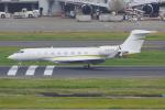PASSENGERさんが、羽田空港で撮影したウェルズ・ファーゴ・バンク・ノースウェスト G-V-SP Gulfstream G550の航空フォト(写真)