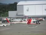 ランチパッドさんが、静岡空港で撮影した朝日航洋 AS350B3 Ecureuilの航空フォト(写真)