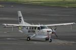 endress voyageさんが、岡南飛行場で撮影したスカイトレック Kodiak 100の航空フォト(写真)