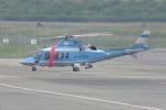 ランチパッドさんが、静岡空港で撮影した新潟県警察 A109E Powerの航空フォト(写真)