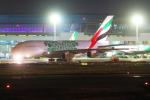 KIMISTONERさんが、台湾桃園国際空港で撮影したエミレーツ航空 A380-861の航空フォト(写真)