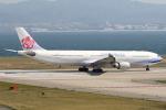 徳兵衛さんが、関西国際空港で撮影したチャイナエアライン A330-302の航空フォト(写真)