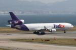 徳兵衛さんが、関西国際空港で撮影したフェデックス・エクスプレス MD-11Fの航空フォト(写真)