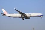 うとPさんが、RJAAで撮影したチャイナエアライン A350-941XWBの航空フォト(写真)