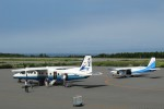 senbaさんが、大島空港で撮影した新中央航空 228-212の航空フォト(写真)