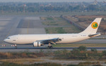 hs-tgjさんが、スワンナプーム国際空港で撮影したウズベキスタン航空 A300B4-622R(F)の航空フォト(写真)