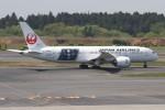 サリーちゃんのパパさんが、成田国際空港で撮影した日本航空 787-8 Dreamlinerの航空フォト(写真)