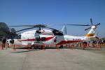 szkkjさんが、厚木飛行場で撮影した海上自衛隊 USH-60Kの航空フォト(写真)