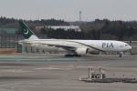 ショウさんが、成田国際空港で撮影したパキスタン国際航空 777-240/ERの航空フォト(写真)
