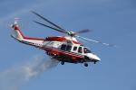 ショウさんが、横浜市で撮影した横浜市消防航空隊 AW139の航空フォト(写真)