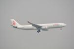 LEGACY-747さんが、香港国際空港で撮影した香港ドラゴン航空 A330-342の航空フォト(写真)