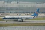 LEGACY-747さんが、香港国際空港で撮影した中国南方航空 737-81Bの航空フォト(写真)