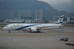 LEGACY-747さんが、香港国際空港で撮影したエル・アル航空 787-9の航空フォト(写真)