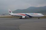LEGACY-747さんが、香港国際空港で撮影したマレーシア航空 A330-323Xの航空フォト(写真)