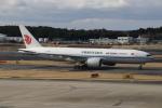 ショウさんが、成田国際空港で撮影した中国国際貨運航空 777-FFTの航空フォト(写真)