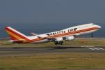 じゃるちゃんさんが、中部国際空港で撮影したカリッタ エア 747-446(BCF)の航空フォト(写真)