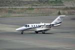 せせらぎさんが、静岡空港で撮影したコーナン商事 525A Citation CJ1の航空フォト(写真)