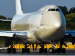 なかよし号さんが、成田国際空港で撮影したアトラス航空 747-47UF/SCDの航空フォト(写真)