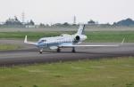 yamatoさんが、静岡空港で撮影した海上保安庁 G-V Gulfstream Vの航空フォト(写真)