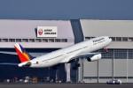 T.Sazenさんが、羽田空港で撮影したフィリピン航空 A330-343Xの航空フォト(写真)