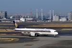 JA946さんが、羽田空港で撮影したシンガポール航空 A350-941XWBの航空フォト(写真)