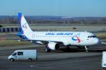 yabyanさんが、ドモジェドヴォ空港で撮影したウラル航空 A320-214の航空フォト(飛行機 写真・画像)
