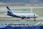 yabyanさんが、ドモジェドヴォ空港で撮影したノルダヴィア 737-53Cの航空フォト(飛行機 写真・画像)