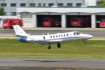 鈴鹿@風さんが、名古屋飛行場で撮影した朝日新聞社 560 Citation Encoreの航空フォト(写真)