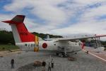 Wasawasa-isaoさんが、岐阜基地で撮影した海上自衛隊 US-1Aの航空フォト(写真)