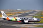 we love kixさんが、関西国際空港で撮影したジェットスター・パシフィック A320-232の航空フォト(写真)