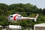 あきらっすさんが、調布飛行場で撮影した東邦航空 AS355Nの航空フォト(写真)
