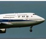 エルさんが、成田国際空港で撮影した全日空 747-481の航空フォト(写真)