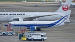 パンダさんが、成田国際空港で撮影したエアブリッジ・カーゴ・エアラインズ 737-46Q(SF)の航空フォト(写真)